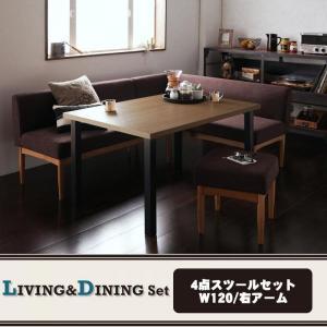 ダイニングテーブルセット 4人掛け 4点セット(テーブル12...