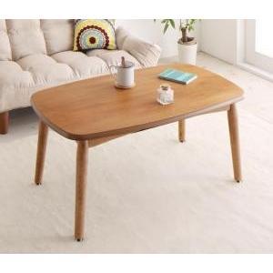 こたつテーブル 長方形(90×55) ダイニングこたつ おし...