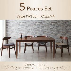 5点SET(テーブルW150+チェア4脚) ダイニングテーブルセット 4人掛け おしゃれ 天然木ウォ...