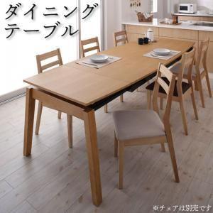 ダイニングテーブル おしゃれ W140-240 天然木オーク材 スライド伸縮|double