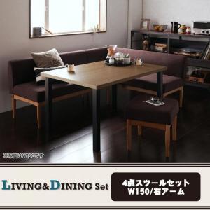 ダイニングテーブルセット 4人掛け 4点セット(テーブル15...