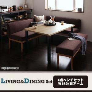 ダイニングテーブルセット 6人掛け 4点セット(テーブル15...