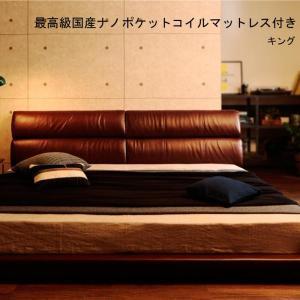 キングサイズベッド マットレス付き 最高級国産ナノポケットコイル ヴィンテージ風レザー・大型サイズ・ローベッド キング|double