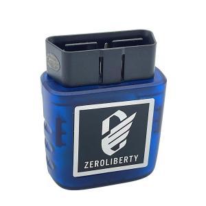 BMW コーディング UniCarScan UCSI-2000 デイライト TV視聴 G20 G21...