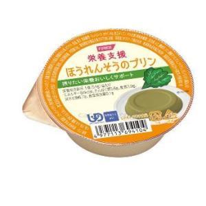 【介護】(18.2)おいしく栄養 かぼちゃのプリン/ 567422 54g|doublecheck