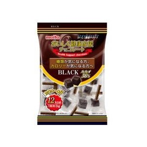 【介護】(18.2)おいしく健康応援チョコレート ブラック / 81720 47g 1ケース(40袋入)|doublecheck