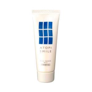 ・ドライスキン、乾燥肌を「保湿」ではなく「改善」。 ・肌の水分保持能を改善する唯一の成分'ライスパワ...
