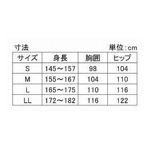 【介護】(18.2)マンラク1型ねまき オールシーズン/ 1001|doublecheck|03