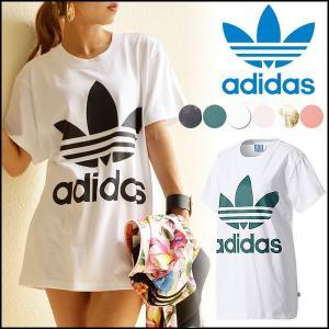 アディダスオリジナルス adidas originals B...