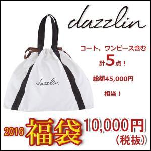 【12/4(火)12:00販売スタート】dazzlin ダズ...