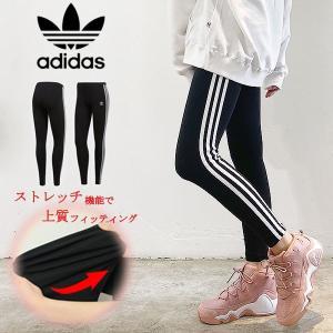 アディダスオリジナルス adidas originals 3 STRIPES TIGHTS タイツ ...