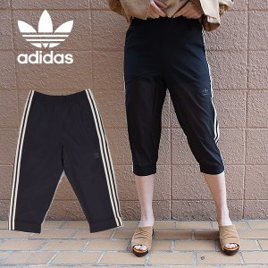 アディダスオリジナルス adidas originals TRACK PANTS トラックパンツ レ...