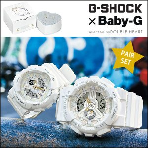 G-SHOCK ジーショック ペアウォッチ G PRESENTS LOVER'S COLLECTION 2017 Gショック ペア 限定gショック 白 時計 メンズ レディース カシオ 防水 lov-17a-7ajr doubleheart