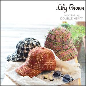 リリーブラウン Lily Brown ツイードキャップ キャップ レディース ブランド 帽子 冬 ツイード プレゼント 女性 lwgh175313 doubleheart