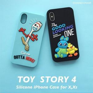 『トイ・ストーリー4』のキャラクターをデザインした、シリコンiPhoneケースが登場! 映画『トイ・...