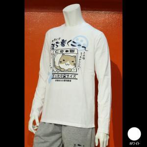 Tシャツ/長袖/ロンT/クルー/ネコブチ/猫渕/NEKOBUCHI-SAN/ねこぶちさん/ネコTシャツ/おもしろTシャツ