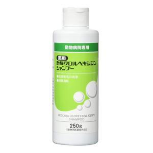 【★あすつく★】犬猫【★薬用酢酸クロルヘキシ...の関連商品10