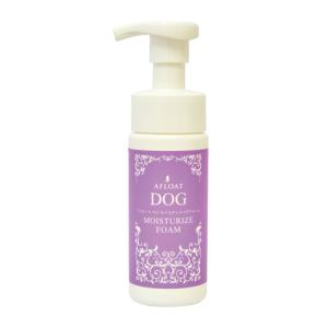 【あすつく】【AFLOAT DOG VET モイスチャライズフォーム(150g)】【犬用】【アフロー...