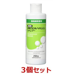 【★あすつく★】【★送料無料★】犬猫【薬用酢酸...の関連商品8