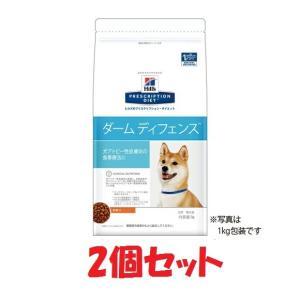【送料無料】犬用【ダームディフェンス ドライ:1kg】×【2袋】ヒルズ【レビューを書いてポイント2倍】|doubutsunotame