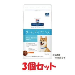 【送料無料】犬用【ダームディフェンス ドライ:1kg】×【3袋】ヒルズ【レビューを書いてポイント2倍】|doubutsunotame