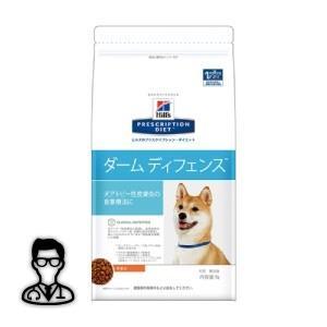 【獣医師監修】犬用【ダームディフェンス ドライ:3kg】×【1袋】ヒルズ【獣医師監修の商品をお届け】|doubutsunotame