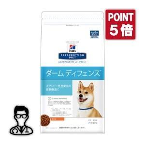 【ポイント5倍】犬用【ダームディフェンス ドライ:3kg】×【1袋】ヒルズ【レビューを書いてポイント5倍】|doubutsunotame