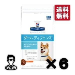 【送料無料】犬用【ダームディフェンス ドライ:3kg】×【6袋】ヒルズ【レビューを書いてポイント2倍】|doubutsunotame