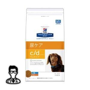 【獣医師監修】【NEW】犬用【c/d マルチケア 尿ケア ドライ(小粒):1kg】×【1袋】ヒルズ|doubutsunotame