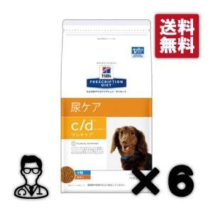 【送料無料】【NEW】犬用【c/d マルチケア 尿ケア ドライ(小粒):1kg】×【6袋】ヒルズ|doubutsunotame