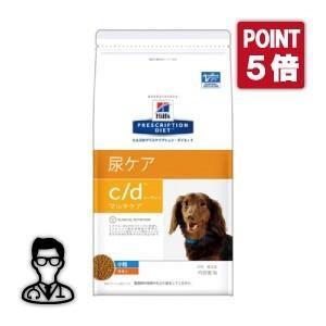 【ポイント5倍】【NEW】犬用【c/d マルチケア 尿ケア ドライ(小粒):3kg】×【1袋】ヒルズ|doubutsunotame