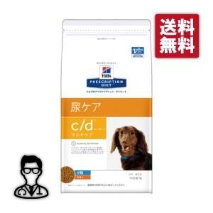 【送料無料】【NEW】犬用【c/d マルチケア 尿ケア ドライ(小粒):3kg】×【1袋】ヒルズ|doubutsunotame