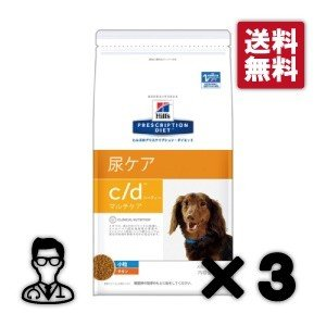 【送料無料】【NEW】犬用【c/d マルチケア 尿ケア ドライ(小粒):3kg】×【3袋】ヒルズ|doubutsunotame