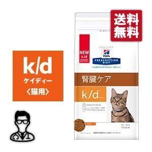 【送料無料】【NEW】猫用【k/d ドライ:4kg】×【1袋】ヒルズ【レビューを書いて送料無料】|doubutsunotame