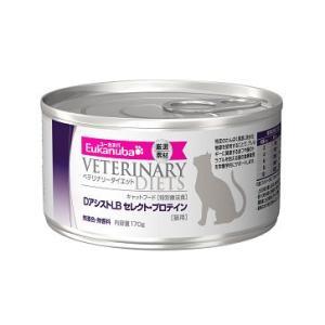 ユーカヌバ 猫用 DアシストLB セレクトプロテイン( 皮膚アシスト)170g×12缶×3ケース