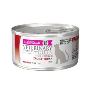 ユーカヌバ 猫用 Iアシスト 170g×12缶(腸管アシスト)