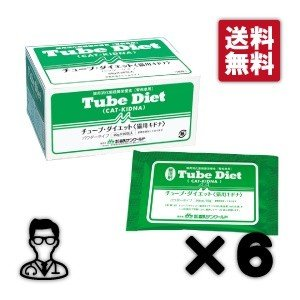 【送料無料】猫用【チューブダイエット 猫用 キドナ:20包】×【6箱】森乳サンワールド|doubutsunotame