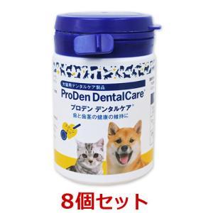 【送料無料】犬猫【プロデン デンタルケア:40g】×【2個】スウェーデンケア【レビューを書いてポイント2倍】 doubutsunotame