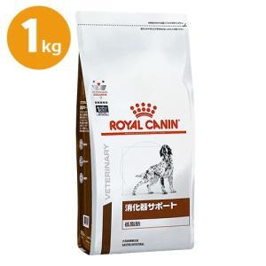 ロイヤルカナン|royalcanin|消化器サポート(低脂肪) ドライ|