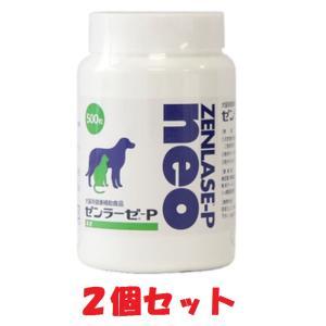 太邦|taiho|ゼンラーゼ-P neo|