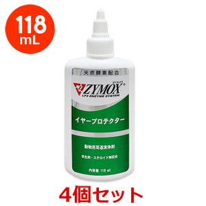 【ZYMOX Otic オティック イヤープロテクター118ml(ザイマックス オティック)】犬猫 PKBジャパン天然酵素配合