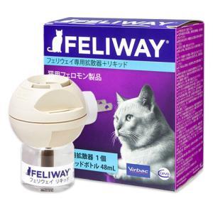【あすつく】猫用【フェリウェイ専用拡散器+リキッドセット:各1個】×【1個】ビルバック・ジャパン|doubutsunotame