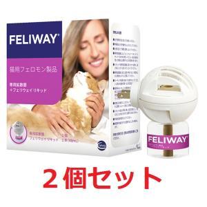 【ポイント5倍】猫用【フェリウェイ専用拡散器+リキッドセット:各1個】×【1個】ビルバック・ジャパン doubutsunotame