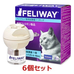【送料無料】猫用【フェリウェイ専用拡散器+リキッドセット:各1個】×【6個】ビルバック・ジャパン doubutsunotame