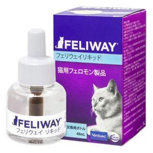 【あすつく】『フェリウェイリキッド48mL×1個』猫用(交換用)【ビルバック】【猫用フェロモン製品】