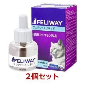 【ポイント5倍】【NEW】猫用【フェリウェイリキッド:48mL】×【1個】ビルバック・ジャパン doubutsunotame