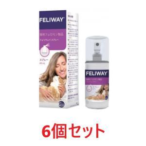 【送料無料】猫用【フェリウェイスプレー:60mL】×【6個】ビルバック・ジャパン doubutsunotame