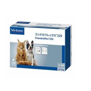 【送料無料】犬猫【コンドロフレックス 225 猫・小型犬:30粒】×【1箱】ビルバック・ジャパン|doubutsunotame