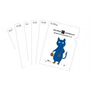6枚X青い猫クリアファイル【お得なセット】|doubutu-kikin
