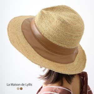 【ネット限定セール40%OFF】La Maison de Lyllis〔メゾンドリリス〕2201039GRAM/エコレザー×ラフィア手編み中折れハット【P2】 douceharmonie-ndc